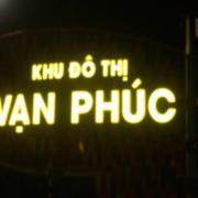 chu-3d-van-phuc