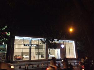 nha-thau-mat-tien-showroom