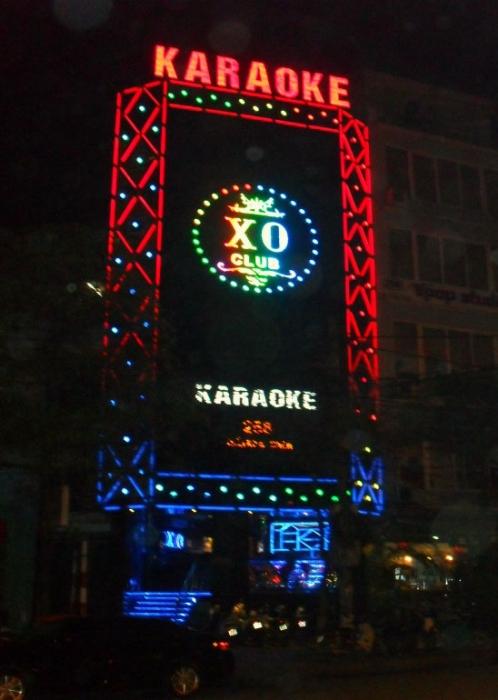 thi-congbang-hieu-karaoke