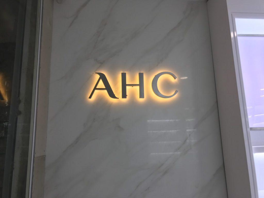 Logo inox nội thất sáng dạ chân