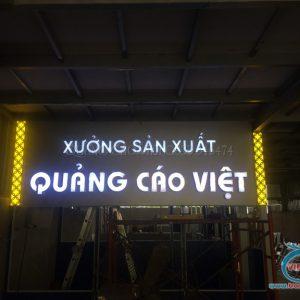 Gia Công Chữ Inox Giật Cấp Nhanh Chóng, Uy Tín, Chuyên Nghiệp